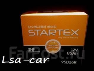 Startex. 85 А.ч., правое крепление, производство Корея