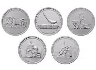 5 рублей 2015 года Крымские Сражения ( Освобождение Крыма ) 5 монет
