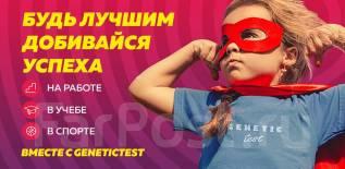 Школа, современная методика профориентации и спортивного отбора!