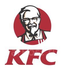 """Заместитель директора. Заместитель директора ресторана KFC. ООО """"ГудФуд"""""""
