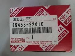 Регулятор давления топлива. Lexus: LS600hL, GS300, GS430, LS460L, LS460, IS F, GS350, GS460, LS600h Toyota: Verossa, Noah, RAV4, Vista Ardeo, Nadia, P...