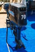 Mikatsu. 70,00л.с., 2х тактный, бензин, нога L (508 мм), Год: 2016 год. Под заказ