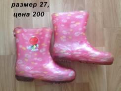 Сапоги. 27