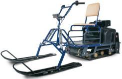 Лыжный модуль для буксировщика Бурлак-М R