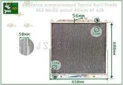 Радиатор охлаждения двигателя. Toyota Hilux Surf, VZN210, VZN180, VZN215, VZN185 Toyota Land Cruiser Prado, VZJ95, VZJ95W, VZJ90W, VZJ125, VZJ90, VZJ1...