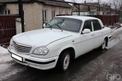 ГАЗ Волга. 31105, 406