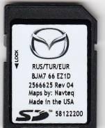 Mazda навигационные карты 2016 г. актуальности