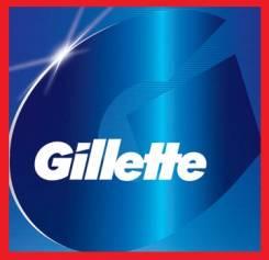 Gillette для Всех! Скидка 50%. Акция длится до 31 января