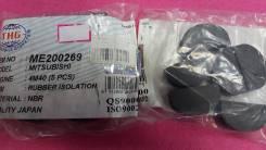 Уплотнитель клапанной крышки ME200269 (THG)