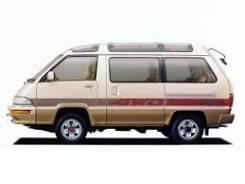 Toyota Master Ace Surf. Продам документы на Toyota Town Ace (Master Ace Surf)