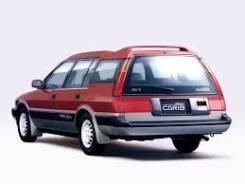 Toyota Sprinter Carib. Документы
