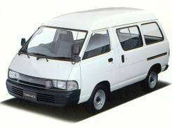 Toyota Town Ace. Документы на