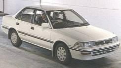 Toyota Corolla. Документы на