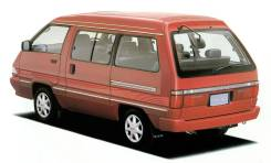 Toyota Town Ace. Продам документы на Toyota Town ACE