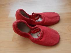 Туфли бальные. 31,5, 32