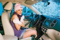 Промывка радиатора печки автомобиля. Замена охлаждающей жидкости в авто