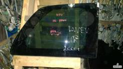 Стекло боковое. Mazda MPV, LWEW