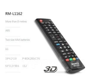К пульту от телевизора huayu rm l1015 инструкция