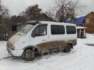 ГАЗ 2217 Баргузин. Грузовики, 2 200 куб. см., 750 кг.