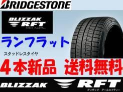 Bridgestone Blizzak RFT. Зимние, без шипов, без износа, 4 шт