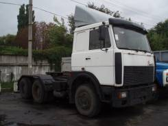МАЗ 64229. . Под заказ
