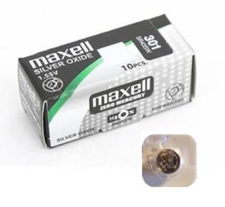 Батарейка Maxell 301 / 386 / SR43SW для наручных часов и др