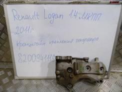Крепление генератора. Renault Logan