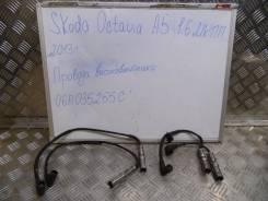 Высоковольтные провода. Skoda Octavia