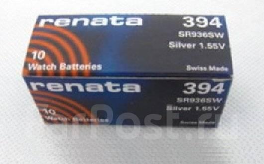 Батарейка Renata 394 / SR936SW для наручных часов и др