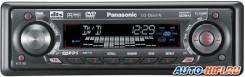 Panasonic CQ-D5501