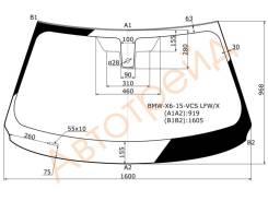 Стекло лобовое в клей BMW F16 X6 5D 2015-, переднее