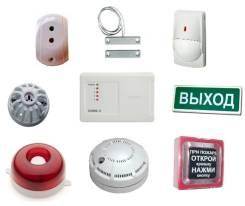 Продажа монтаж установка обслуживание систем пожарной сигнализации