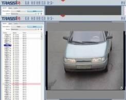 Программное обеспечение ПО Autotrassir. без объектива