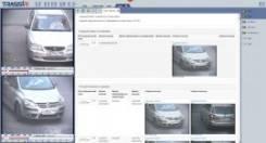 Программное обеспечение ПО Trassir Parking