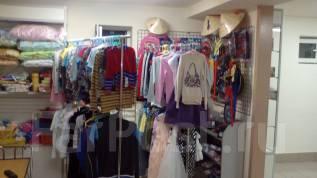 Продам готовый магазин детской одежды.