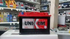 Unikum. 75 А.ч., правое крепление, производство Россия