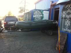Northsilver. длина 4,20м., двигатель подвесной, 30,00л.с., бензин