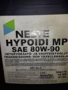 Neste. Вязкость 80W-90, синтетическое