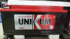 Unikum. 190 А.ч., производство Россия