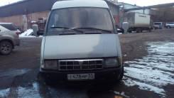 """ГАЗ 2217 Баргузин. Продам ГАЗ-2217 """"Соболь"""", 2 300 куб. см., 7 мест"""