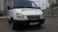 ГАЗ 2752. Продаётся С Номерами, 2 000 куб. см., 1 500 кг.