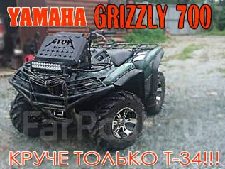 Yamaha Grizzly 700. ��������, ���� ���, � ��������
