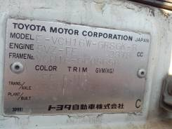 Toyota Grand Hiace. Птс Grand Hiace vch16 5vz