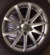 Audi. x7.5