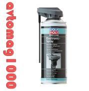 Спрей для электропроводки liquimoly Pro-Line Electronic-Spray 400ml ( 7386 )