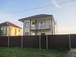 Cдам дом 145 квадратов. два этажа.4 спальни . коммуникации центральные. От частного лица (собственник)
