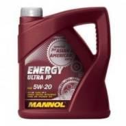 Mannol. Вязкость 5W-20, синтетическое