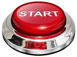 Дополнительный заработок, не бросая того, чем вы заняты сейчас! .