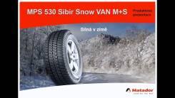 Matador MPS-530 Sibir Snow Van