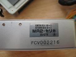 Проводка двс. Toyota Celica, ST205 Двигатель 3SGTE